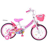 MyPallas(マイパラス):子ども用自転車 16インチ ディズニープリンセス MD-08