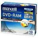 日立マクセル:録画用DVD-RAM DM120PLWPB.10S