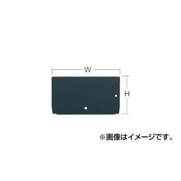 【代引不可】SAKAE(サカエ):KCキャビネット用デバイダー 20H7