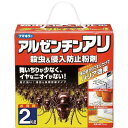 フマキラー アルゼンチンアリ殺虫&侵入防止粉剤2kg(1個) 4233...