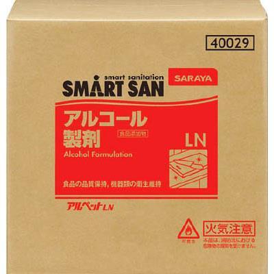 サラヤ SMART SAN食品添加物アルコール製剤 アルペットLN 20L(1個) 40029 4851218