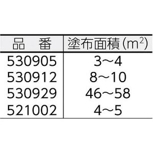 tr-4450531_1