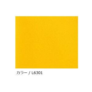 mkk-l6301