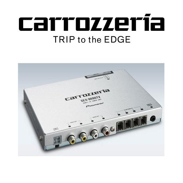carrozzeria(カロッツェリア):地上デジタルTVチューナー GEX-909DTV