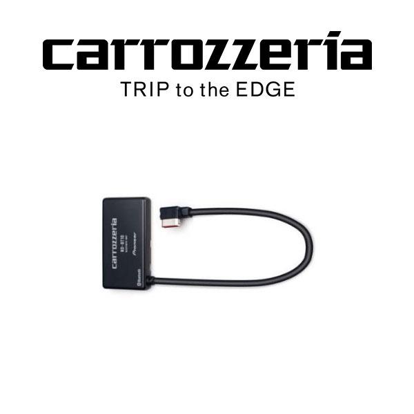 carrozzeria(カロッツェリア):Bluetoothユニット ND-BT10