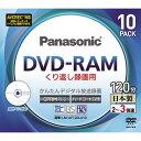 パナソニック:録画用DVD-RAM120分2-3倍速5mmスリムケースLM-AF120LA101パック(10枚) 3229286