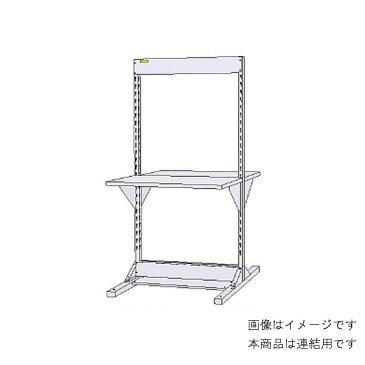 【代引不可】山金工業:YamaTec ラインテーブル 基本形 W900サイズ両面連結 HRR-0921R