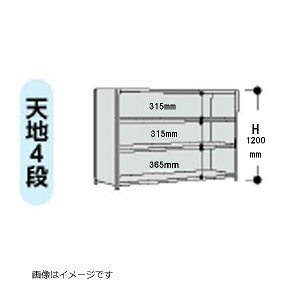 icn-yk12s4560p-4w