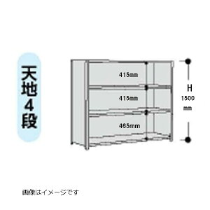 icn-yk12s5645p-4w