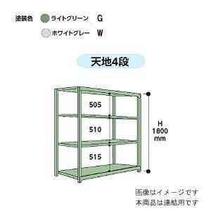 icn-yk3s6470-4wr