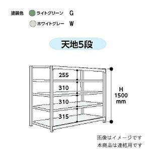 icn-yk5s5670-5wr