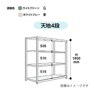 icn-yk5s6391-4g