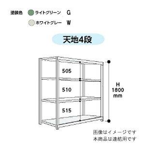 icn-yk5s6391-4gr