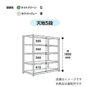 icn-yk5s6648-5gr