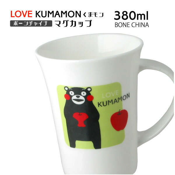 マグカップ・ティーカップ, マグカップ KUMAMON 380ml