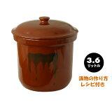 【送料無料】漬物容器 かめ 切立かめ(陶器製)3.6リットルお漬け物 容器漬物樽