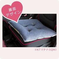 かわいいキティ柄シートクッション45×45cm