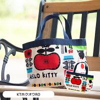 かわいいキティ柄のミニトートバッグ