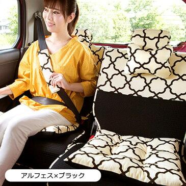 かわいい アルフェス柄 後部座席用 シートカバー 2枚セット 左右セパレートタイプ (バンダナ付き)