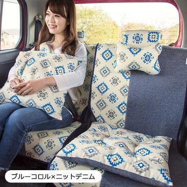 おしゃれなブルーコロル柄とニットデニムの後部座席用 シートカバー 2枚セット 左右セパレートタイプ (バンダナ付き)