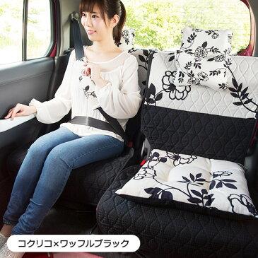 かわいい コクリコ柄 後部座席用 シートカバー 2枚セット 左右セパレートタイプ (バンダナ付き)