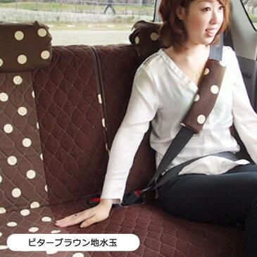 【後部座席用シートカバー(座面一体タイプ)】(バンダナ付き)/ドット柄
