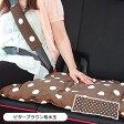 【ココトリコ】かわいいドット柄のロングシートクッション[45cm×120cm 後部座席 カーシート カー用品 カワイイ おしゃれ 日本製]