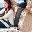 【7/4〜7/11限定エントリーでP5倍確定!】<前座席用シートカバー>花 フラワー柄 洗える かわいい 軽自動車 普通車 コンパクトカー 日本製