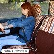★送料無料★【ココトリコ】かわいいラパス柄の前座席用キルティングシートカバー・2枚セット(バンダナ付き)[ズレにくい 軽自動車 洗濯可 カワイイ おしゃれ 日本製]