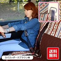 ピラーレス用前座席キルティングシートカバー・2枚セット