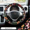 かわいい ポルカ柄 ハンドルカバー Sサイズ 軽自動車 コンパクトカー 【直径36〜37.5cm対応】