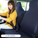洗える 伸びる シートカバー 運転席・助手席 前座席 後部座席対応 左右独立型 かわいい リフィットシートカバー デニム風 2枚組 軽自動車・小型車・コンパクトカーに。フリーサイズ 2