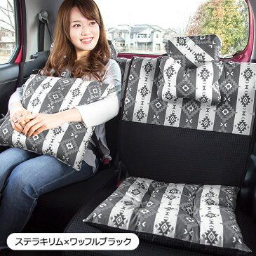おしゃれなステラキリム柄の後部座席用 シートカバー 2枚セット 左右セパレートタイプ (バンダナ付き)