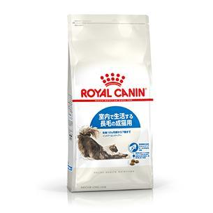 ロイヤルカナン インドアロングヘアー 室内で生活する長毛の成猫用【400g】