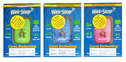ウェットストップ(Wet-Stop)3