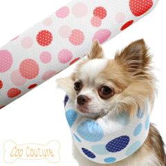 怪我や手術の患部を気にするペットに。新発想のエリザベスカラー☆Coo Couture(クークチュール)...
