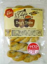【Dog's Table】 お米のツイスト6個入り (黒ゴマ×ハチミツ入り)