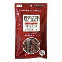 鹿肉五膳シニア 200g 国産ヘルシー鹿肉に漢方を配合【50g×4袋】...