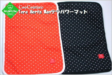 パワーストーン加工☆【Coo Couture】クークチュール テラヘルツワン テラパワーマット Sサイズ 【5001】