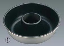 Angel Cake Pan EBM Super coat 18 cm