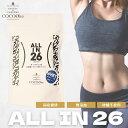 【ホエイ】ダイエットサポート【ALL IN 26】 たんぱく質&24種の雑穀&イヌリン配合(450g)《女性の綺麗と健康とダイエットをサポートする新しいホエイプロテインドリンク》