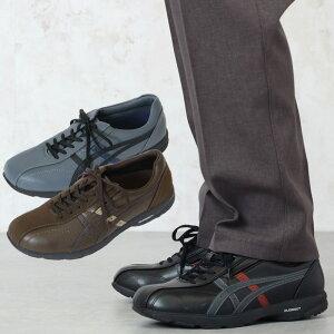 アシックス asics ライフウォーカー ニーサポート200 膝に優しいO脚サポートシューズ 男性用 (シニアファッション 60代 70代 80代 高齢者 靴 老人 男性メンズ 紳士 おじいちゃん 祖父 介護靴 リハビリシューズ)