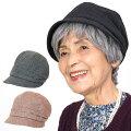 【母の日】70代のお母さんへ贈る!上品でおしゃれな帽子のおすすめは?