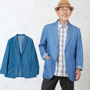 デニム テーラード ジャケット (ブルー) シニアファッション メンズ 60代 60代 70代 80代 90代 高齢者 服 春夏 高齢者 服 おじいちゃん 誕生日 プレゼント 紳士 祖父 男性 老人