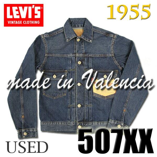メンズファッション, コート・ジャケット LEVIS 70502 00992nd 1955 507XX 555 LVC EXX 1999
