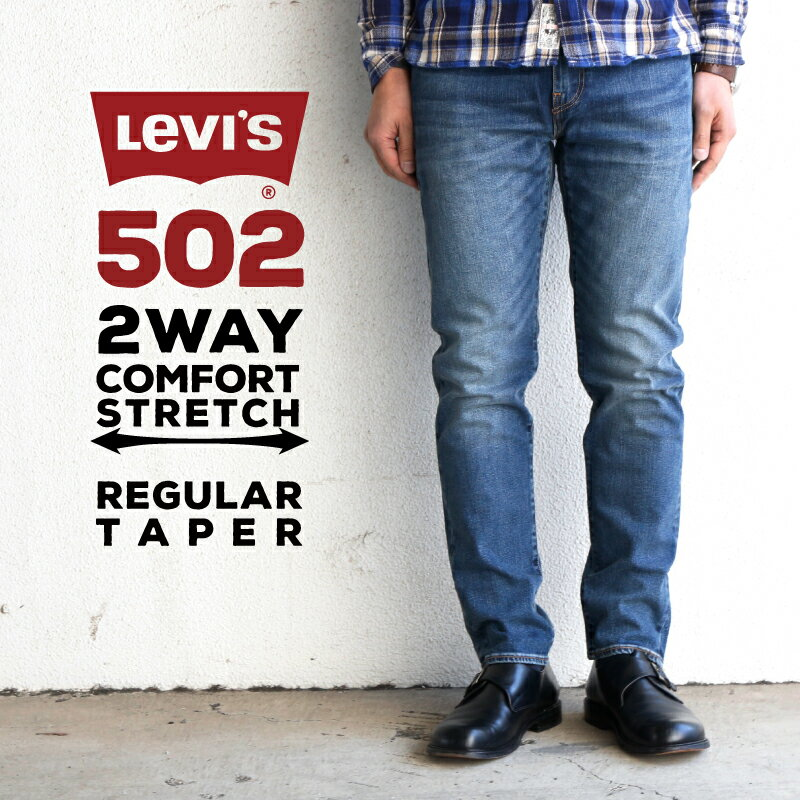 メンズファッション, ズボン・パンツ  502 e LEVIS 29507-0063 2WAY COMFORT STRETCH REGULAR TAPER levis levis Levis 00502