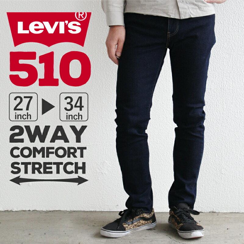 メンズファッション, ズボン・パンツ  LEVIS 05510-0736 510 levis levis Levis LEVIS G