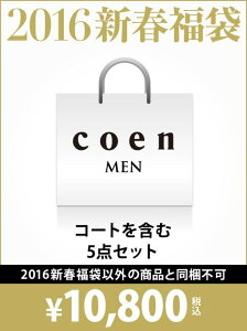 【rba_hm】coen メンズ その他 コーエン【送料無料】coen 【2016新春福袋】mens福袋 coen コーエン