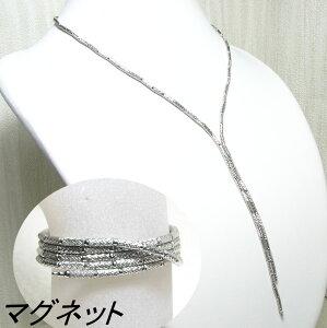 透かし模様薔薇ダイヤペンダントK18WG・PG・YG