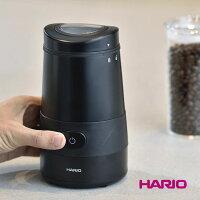 ハリオHARIO電動コーヒーミルプロペラブラック(黒)EMP-5-B